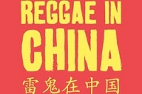 Reggae in China